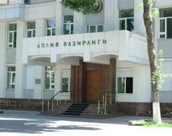 Издательский дом международный центр финансово экономического развития недорогое вторичное жилье в болгарии